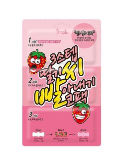 Prreti: 3-step Strawberry Seed Nose Strip (1ea)