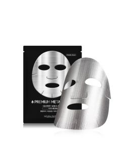B&SOAP Premium Metal Aqua Mask (25g)