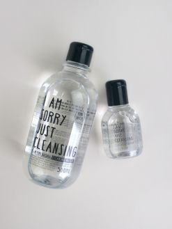 B-Lab I Am Sorry I Am Just Cleansing Water (100ml)