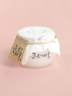Beauty of Joseon Revitalize Sleeping Mask (80ml)