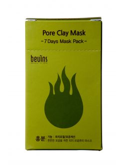 beuins [Raya Giveaway Festival] Pore Clay Mask_20ea