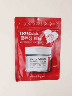 Nightingale Daily Derma Cleansing Pads Mild (10pads)
