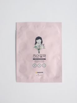 WANGSKIN White Flower Mask Pack 1 Sheet (20ml)