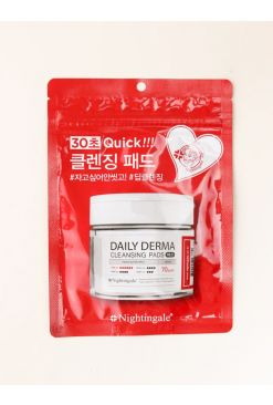 Daily Derma Cleansing Pads Mild (10pads)