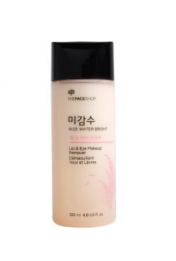 Rice Water Bright Lip & Eye Makeup Remover (120ml)