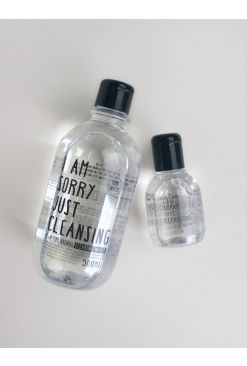 I Am Sorry I Am Just Cleansing Water (100ml)