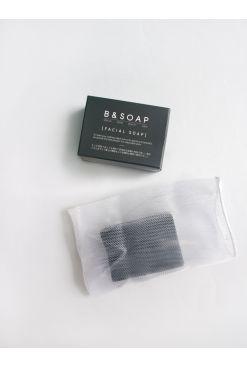 B&SOAP Black Block Set - Black Block + Bubble Maker