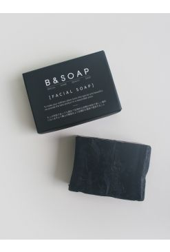 Facial Soap Black Block (100g)