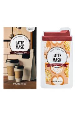 Hiddencos [Raya Giveaway Festival] Latte Mask
