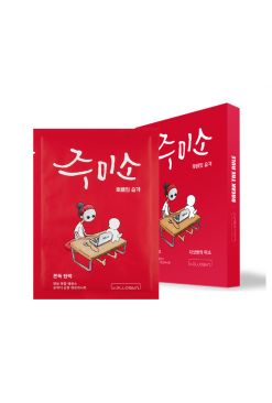 HELLOSKIN Jumiso Chewy-Elasticity Mask Sheet_1 Sheet