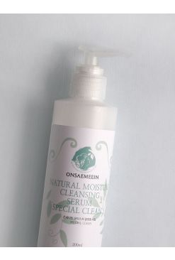 Natural Moisture Cleansing Serum (200ml)