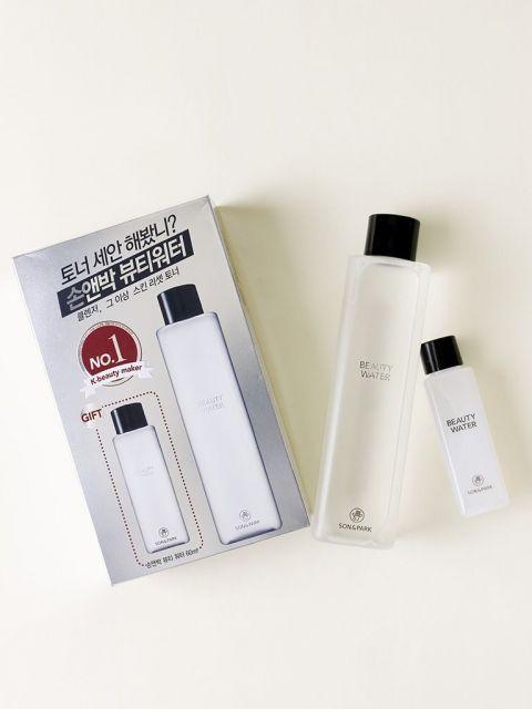 Beauty Water Set (340ml+60ml)