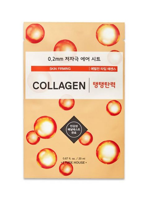 0.2 Therapy Air Mask (20ml)
