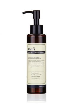 Gentle Black Deep Cleansing Oil (150ml)